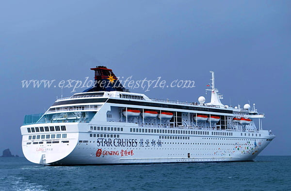 Star Cruise Muslim Cruise Packages on Superstar Libra