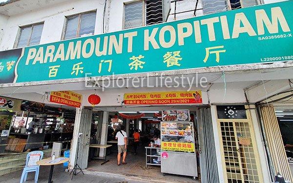 Paramount Kopitiam in PJ SEA Park