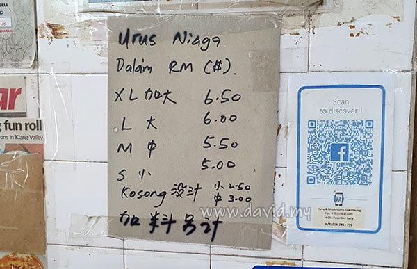 Chee Cheong Fun Mushroom Curry Price