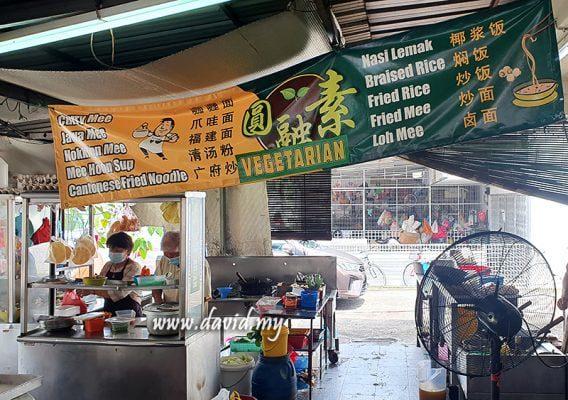Old Town PJ Vegetarian Food Stall