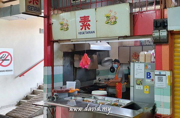 Section 14 Vegetarian Mix Rice Shop