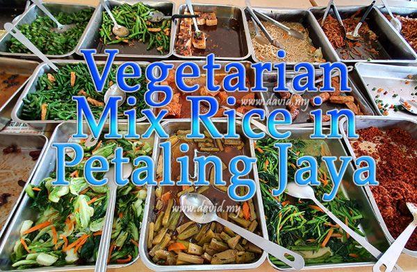PJ Vegetarian Mix Rice